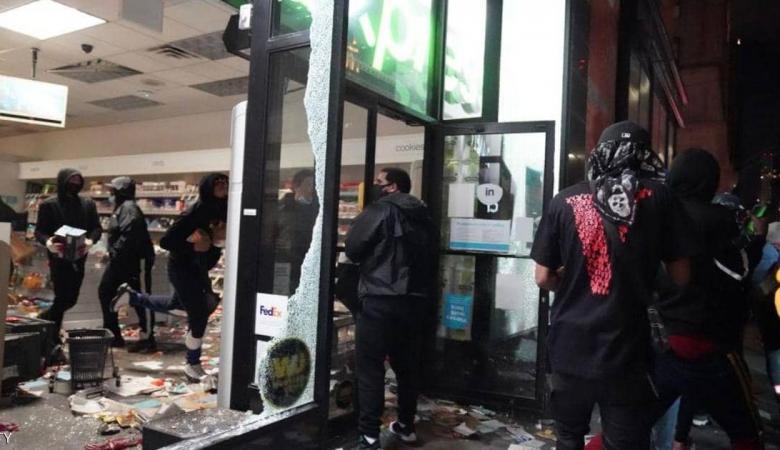 حوادث سرقة ونهب تتخلل المظاهرات في أميركا
