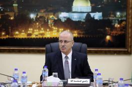 الحمد الله : الحكومة تولي الاهتمام بضرورة الاستثمار في فلسطين