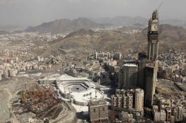 لأول مرة... إسرائيل تكشف عن رسوم جديدة لمكة والمدينة