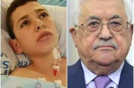"""الرئيس يصدر تعليماته بعلاج الطفل """"حسان التميمي """" الذي فقد بصره داخل سجون الاحتلال"""
