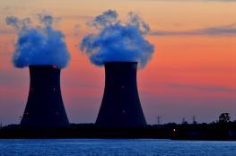 مساعي اردنية لبناء مفاعل نووي