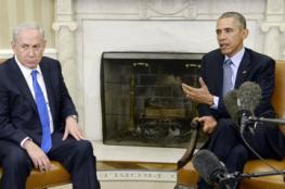 الولايات المتحدة ترفض التوسع الاستيطاني وتتعهد بحل الدولتين
