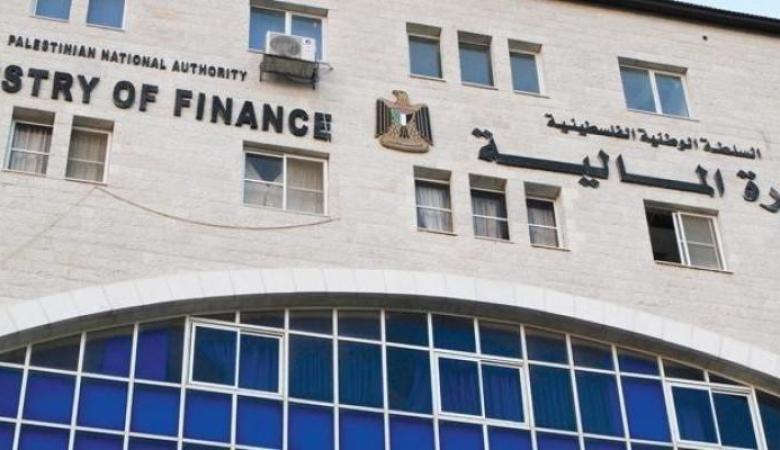 وزارة المالية تصدر عددا من التسهيلات للمواطنين والقطاع الخاص