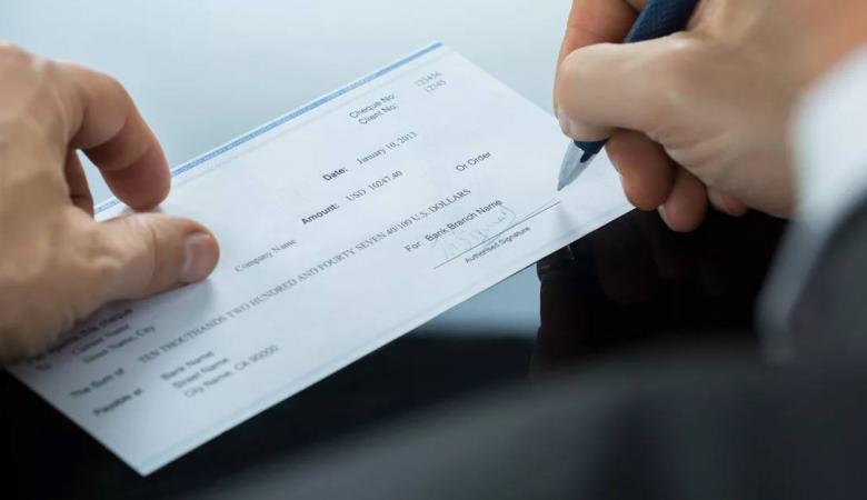 سلطة النقد تكشف رسمياً عن موعد بدء العمل في المقاصة الالكترونية