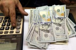 تراجع جديد على سعر صرف الدولار مقابل الشيكل