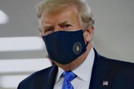 """ترامب: ارتداء الكمامة """"عمل وطني بامتياز"""""""