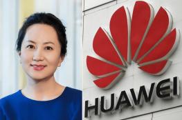 """كندا تفرج بكفالة 6.5 مليون يورو عن مديرة """"هواوي"""" الصينية"""