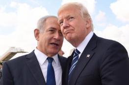 نائب ترامب : سنواصل دعم اسرائيل ويؤكد على نقل السفارة الى القدس