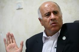 الرجوب : فتح تريد انتخابات وحماس ترفض