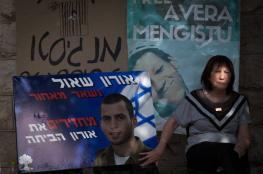 والدة شاؤول تتهم إسرائيل بالتخلي عن ابنها