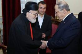 لبنان: وفاة البطريرك الماروني السابق نصرالله صفير عن عمر يناهز 99 عاما