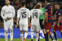هذا هو اسوء لاعب بريال مدريد في كلاسيكو الأرض