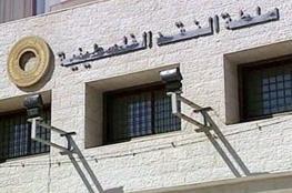 هذه مواعيد دوام البنوك في فلسطين خلال رمضان