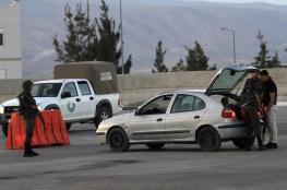 جنين : الشرطة تقبض على 6 أشخاص بتهمة التنقيب عن آثار