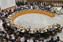خطة في البرلمان العربي للتصدي لمحاولات اسرائيلية لشغل مقعد غير دائم في مجلس الأمن