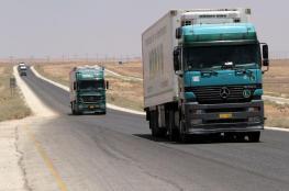 السعودية تمنع دخول خضروات  اردنية الى قطر
