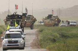 الاكراد يستجدون العالم لابقاء قواتهم العسكرية في سوريا