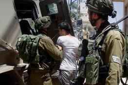 جيش الاحتلال يعتقل 6 فلسطينيين من الضفة الغربية فجر اليوم