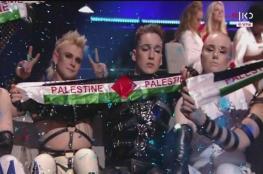 """اسرائيل تعاقب  الفريق الايسلندي لرفعه العلم """"الاسرائيلي """" خلال حفل اليوروفيجن"""