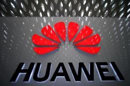 """""""هوواي """" تكشف عن منتج جديد هو الأقوى في العالم"""