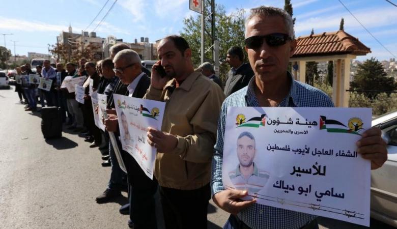 """""""الخارجية"""": تحرك دبلوماسي عاجل من أجل الإفراج عن الأسير سامي أبو دياك"""