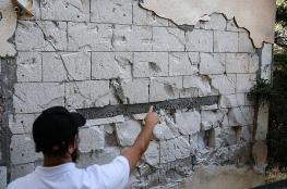 الخبراء يتحدثون عن أسباب الزلازل التي تضرب فلسطين