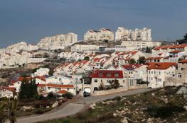 الحكومة الاسرائيلية تصادق على اقامة بؤرة استيطانية جنوب بيت لحم