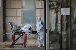 القدس : اكثر من 1820 اصابة بفيروس كورونا