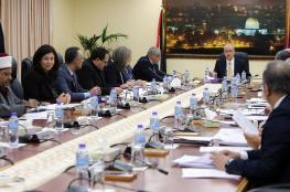 مجلس الوزراء يقرر تنظيم قطاع الإسمنت