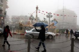 حالة الطقس : اجواء شديدة البرودة وزخات مطرية على مختلف المناطق