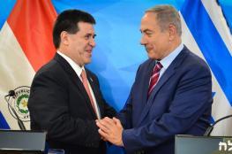 بشرط! هندوراس تشير لاحتمالية نقل سفارتها إلى القدس