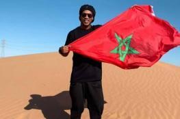 رونالدينو في صحراء المغرب؟