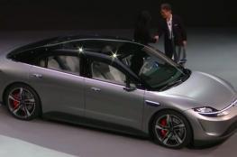 """""""سوني"""" تكشف عن نسخة إختبارية من سيارتها الكهربائية"""