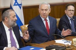 اجتماع للمجلس الامني المصغر الاسرائيلي حول التطورات المتصاعدة