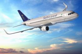السعودية تستأنف الرحلات الجوية للعراق بعد 25 عاما من الانقطاع