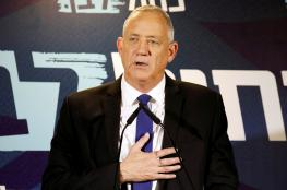 غانتس : هذه شروط اسرائيل لابرام صفقة التبادل