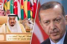 السعودية تشن هجوماً غير مسبوق على تركيا وتصف خطواتها بالعدوان