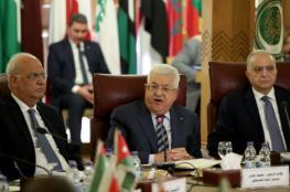 فلسطين ترد رسمياً على الجامعة العربية