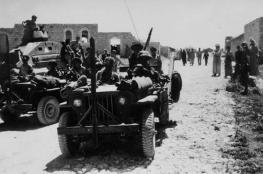 61 عاما على مجزرة كفرقاسم