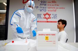 الموساد الاسرائيلي يتمكن من الحصول على نصف مليون شريحة فحص كورونا
