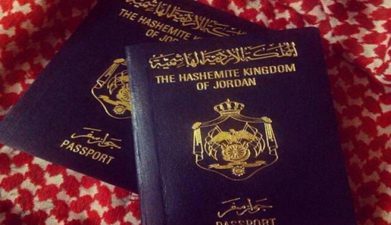 السعودية تمنع حملة الجواز الأردني المؤقت الحصول على فيزا للعمرة