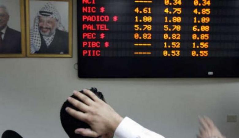 مؤشر بورصة فلسطين يسجل انخفاضا بنسبة 0.44%