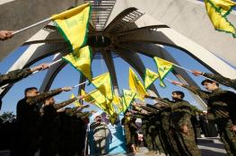 30 يوماً من العقوبات الخليجية تشل أذرع حزب الله