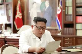 """الولايات المتحدة : كوريا الشمالية تدعم """"الارهاب """""""