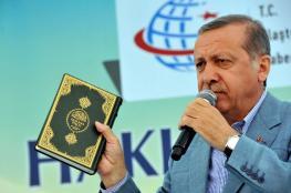بالفيديو.. أردوغان يستشهد بآية من القرآن لنصرة قطر