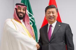 الرئيس الصيني عن السعودية : عنوان لازدهار الخليج العربي