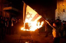 البحرين تصدر حكماً بالسجن لمدة 3 سنوات بحق مواطن احرق العلم الاسرائيلي