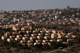 التعليم الفلسطينية توجه ضربة قوية للجامعات المقامة في مستوطنات اسرائيلية