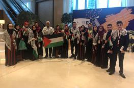 فلسطين تحقق انجازا قويا في مسابقة تحدي القراءة العربي في دبي