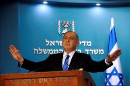 نتنياهو : دول عربية تقف مع اسرائيل ضد الاسلام المتطرف